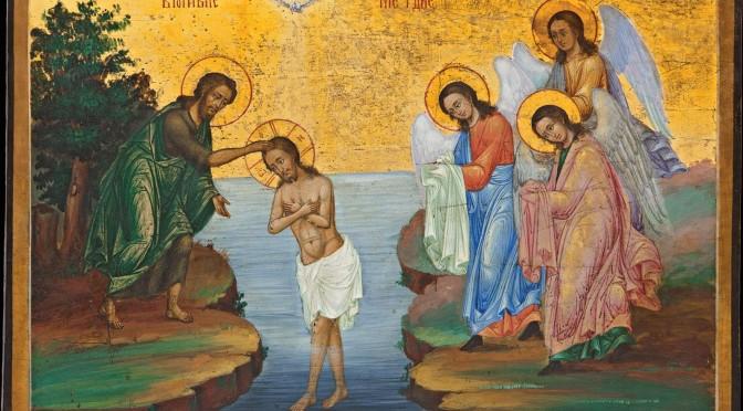 Програма на Архиерейското богослужение за Богоявление на пловдивската Митрополия