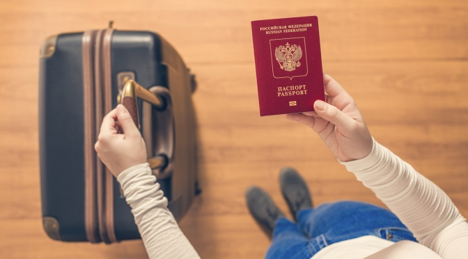 Руските туроператори отменят юлските турове в чужбина