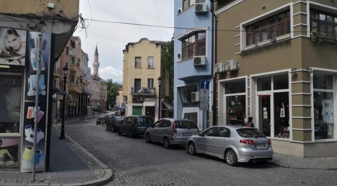"Спират движението по ул. ""Железарска"" заради монтаж на бариера"