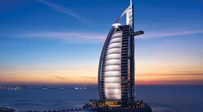 Най-скъпият хотел в Дубай