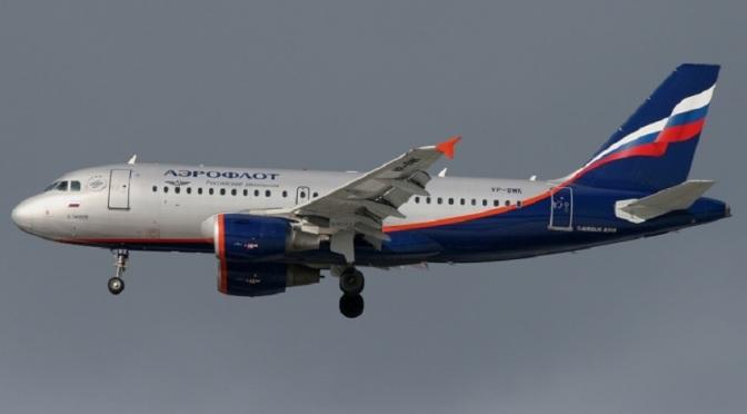 България очаква руските туристи