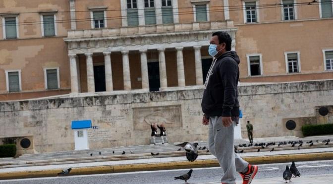 Нямаш маска? 150 евро глоба в Гърция!