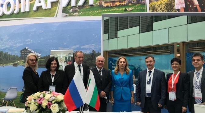 """България откри изложението """"Отдих"""" в Москва като страна-партньор"""