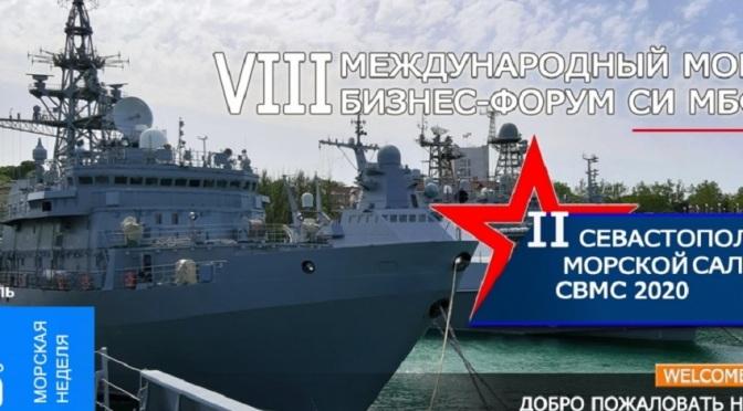 Международният форум за морски бизнес ще се проведе на 6-7 октомври в Севастопол