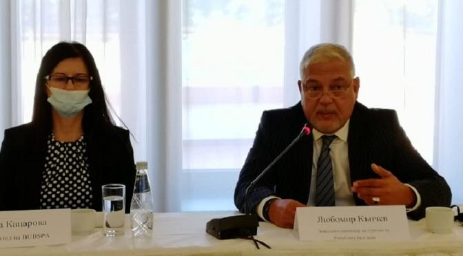 """Любен Кънчев приветства участниците в кръгла маса на тема """"Българските балнеокурорти – устойчиви европейски здравни дестинации"""""""