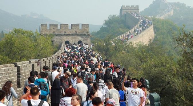 Китай няма да се отвори за туристи през този зимен сезон