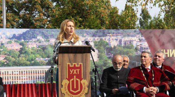 Марияна Николова участва в тържественото откриване на академичната година на УХТ – Пловдив