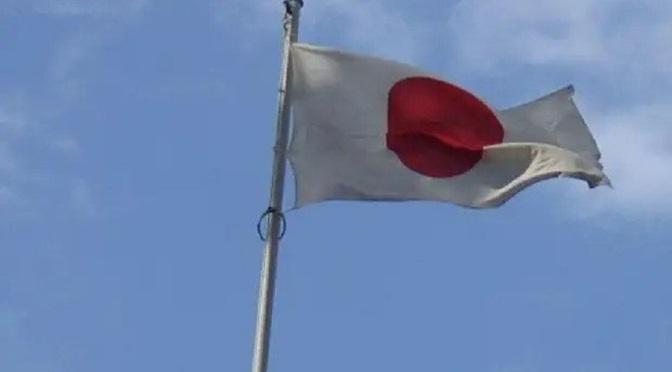 """Токио призовава Вашингтон да се придържа към името """"Японско море"""""""